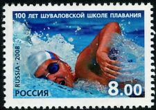 2008.Russia.The 100th anniversary of Shuvalov swimming. Stamps. MNH