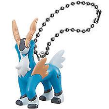 Pokemon BW Movie 2012 Special 1 Swing Key Chain Figure Bandai - Cobalion