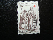 FRANCE - timbre yvert et tellier n° 1141 obl (A18) stamp french