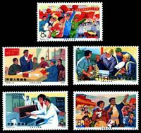 China Stamp 1976 T18 Workers, Peasants and Soldiers Go to College MNH OG