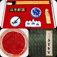 Chinese Calligraphy Brush Pen Ink Writing Painting Sumo Box Set Vintage