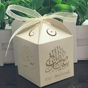 10/50/100pcs Candy Box Favor Gift Box Ramadan Decorations DIY Paper Happy