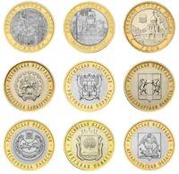 ✔ Russia 10 Rubles Roubles 2007 Russia Bimetallic 9 PCS Russia 10 Rubles Roubles