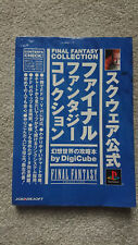 Final Fantasy Collection Strategy Guide - Sony PlayStation 1 - Japanese