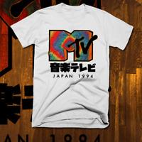 Japanese Kanji T-Shirt Akira Cyberpunk Ghost in the Shell Retro Ninja Anime Tee