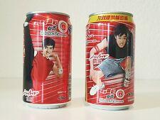 Coca Cola Dosen aus China, leer (5)
