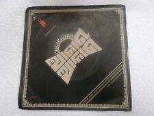 """ASHAR AKASH KAMAL PATANAIK ORIYA FILM  rare EP RECORD 45 7"""" vinyl EX"""