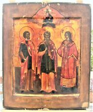 ANTIQUE RUSSIAN ICON WEDLOCK SAINTS SAMON, GURI & AVIV 18th C. 35.5 X 30.5 cm