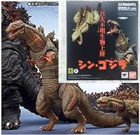 S.H.Monsterarts Godzilla 2016 SHIN GODZILLA 2nd & 3rd FORM second & third form