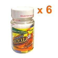 STACKER 2  FAT BURNER LOOSE  WEIGHT  20 CT X 6 BOTTLE 120 CAPSULES OF ENERGY