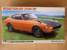 +++ Hasegawa 1/24 Nissan Fairlady Z432R  HC-18 21218 621118