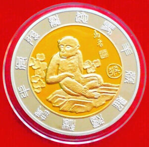 Beautifully Lunar Zodiac 24k gold and Sliver Coin ---- Year of The Monkey