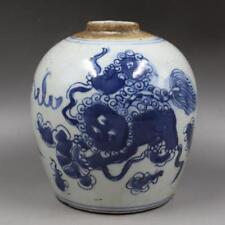 Chinese Old Blue and White Lions Play Ball Pattern Porcelain Jar