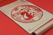 traditional Chinese paper cut, silk scroll, panda pattern, boutique gift