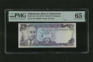 1977 Afghanistan Bank of Afghanistan 20 Afghanis Pick#48c PMG 65 EPQ Gem UNC
