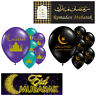 Eid Mubarak Festival Party Supplies Al-Adha Al-Fitr Mosque Ramadan Decorations