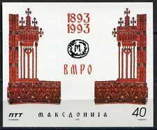 015 - MACEDONIA 1993 - Foundation of VMNRO - MNH Souvenir Sheet