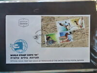 ISRAEL 1989 WORLD STAMP EXPO DUCK MINI SHEET FIRST DAY COVER