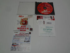 Capcom Generation 5 w/spine Sony Playstation Japan