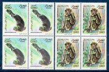 ALGERIA MNH 1981 SG800-01 Nature Protection. Blocks of 4