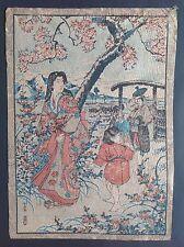 Estampe Japonaise couleur sur crépon c.19° À identifier Scène galante au jardin