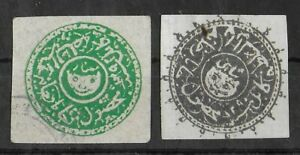 AFGHANISTAN Used/Unused NG Classic Lot of 2 Stamps Unchecked for Types