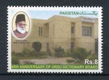 Pakistan 2018 MNH Urdu Dictionary Board 60th Anniv 1v Set Architecture Stamps