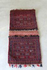 More details for turkoman saddlebag