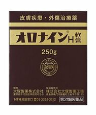 Otsuka ORONINE H OINTMENT 250g from Japan*