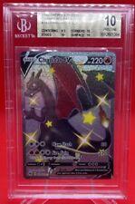 2020 Pokemon Champion's Path Charizard V Secret Shiny 79/73! BGS Pristine 10