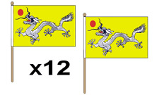 Chinese Dragon Waving Hand Flag 12 Pack Decoration China New Year Dynasty