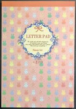 Memories Letter Pad Stationery - Cute Kawaii Korean Writing Paper ~ 44 pages