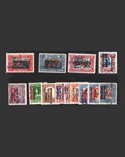 Vintage: Mexico 1910 Issue Overprints Scot # 528-538 $ 250 Lt # M5280-C11Vsamex