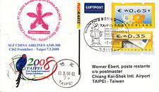 [x98] Sonderflugpost - China Airlines - Frankfurt - Taipei - 07.03.2008