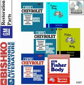 1975 Chevrolet Corvette Owners Operators Manual 75 Chevy