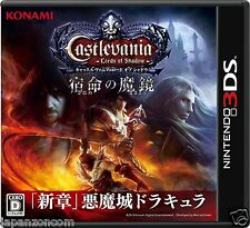 Used Castlevania - Lords of Shadow KONAMI NINTENDO 3DS JAPANESE  IMPORT