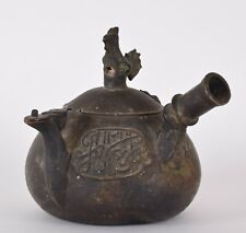 Chinese Bronze Teapot Islamic Script Side Handle Roster Lid Antique Kettle