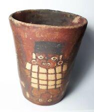 Huari/Wari (500 to 1000 AD) Polychrome Kero with Two Warriors