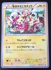 Carte Pokémon Pikachu Cosplay Promo Illust Collection Art Book 099/XY-P