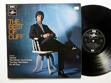 CLIFF RICHARD The Best Of  LP pop 1974 UK press VG++ vinyl   #85