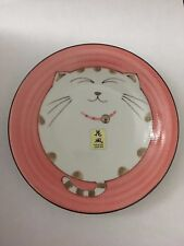 NEW KAFUN  Japanese Children Porcelain  Saucer  Maneki Neko Cat Made in Japan