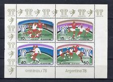 s5317) KOREA 1978 MNH** World Cup Football-Campionato Mondiale Calcio 4v MS