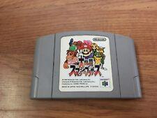 Nintendo All-Star Dairantou Smash Brothers NINTENDO 64 NTSC-J Japan Import