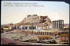 GREECE ~ 1900's ATHENES  ATHENS  Acropole avec temple de Jupiter