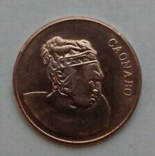 Dominican Republic Un Centavo 1987. KM#64. Bronze 1 Cent Coin. Caonabo Right.