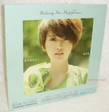 Rainie Yang Wishing For Happiness Taiwan CD+36P (Smile Once Again Ver.)KING SIZE