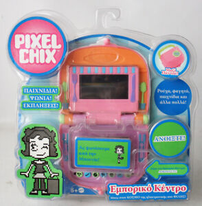 RARE 2007 PIXEL CHIX SHOPPING TO THE MALL VIRTUAL FRIEND GAME MATTEL NEW SEALED!