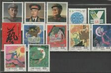 Chine, China, Timbres neufs MNH, bien