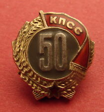 Soviet Communist Party 50 Year Membership Badge SILVER Medal MINT Mrkd USSR ORIG
