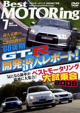 [DVD] Best MOTORing 7/2008 Nissan R35 GT-R Micra Mazda RX-8 Honda Civic FIAT 500